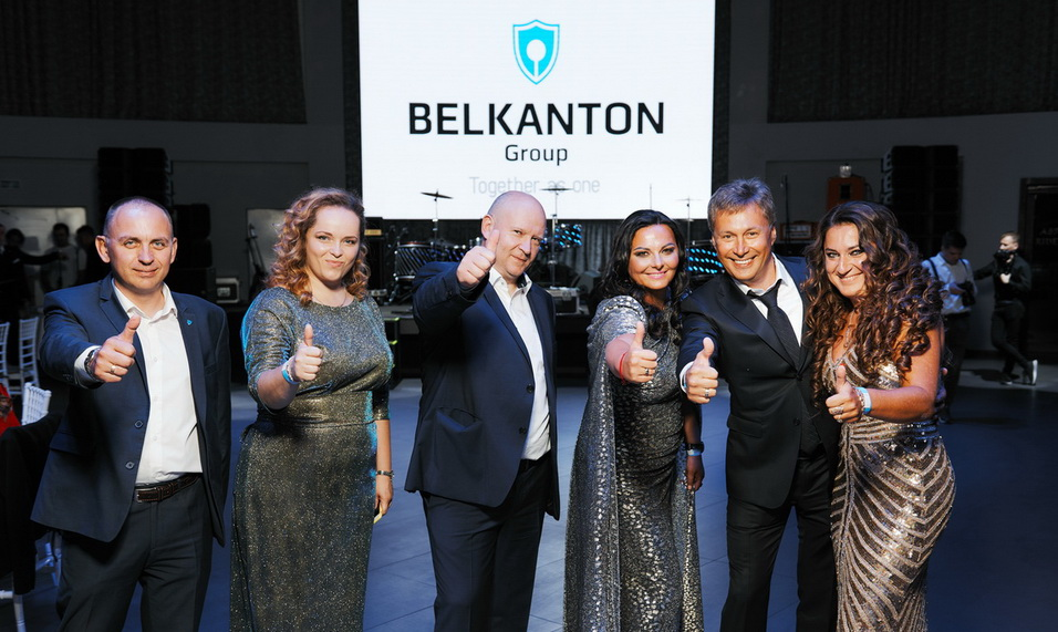 Belkanton Group 25 лет!