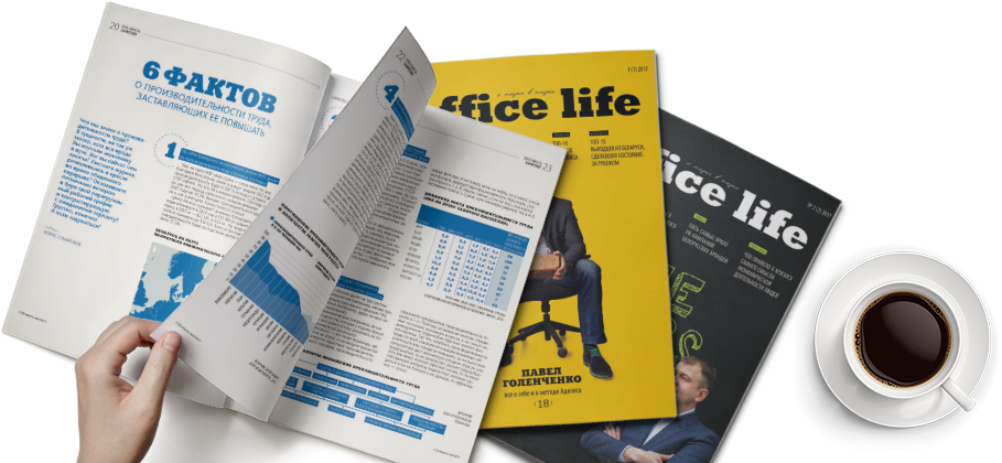 Office Life is the magazine for top managers, middle managers, and specialists