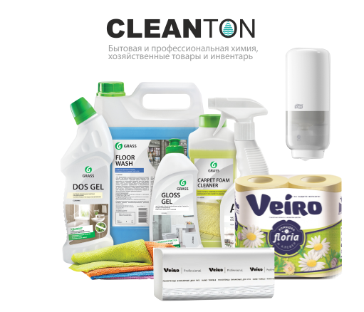 Cleanton is the supplier of products for professional and household cleaning